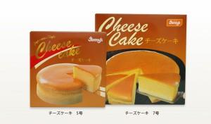 チーズケーキ3_L