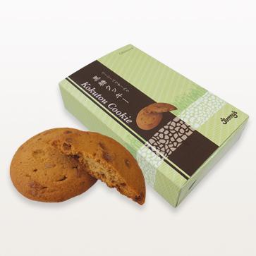 黒糖クッキー_S