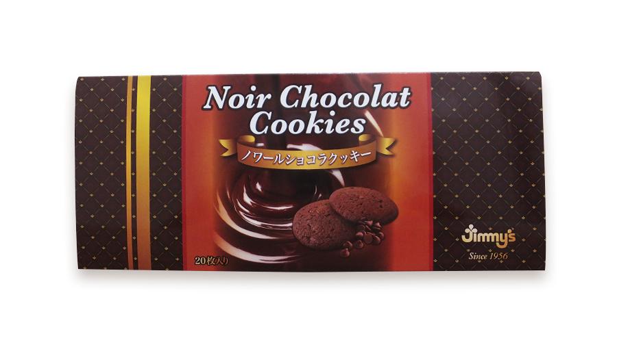ノワールショコラクッキー1_L