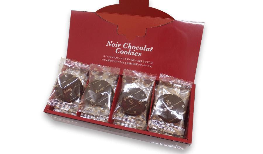 ノワールショコラクッキー2_L
