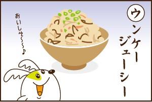 Vol.11 きゅウぼん