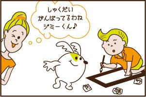 Vol.13 北海道産