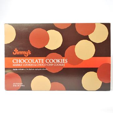 チョコレートクッキー_S