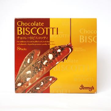 チョコレートビスコッティ_S