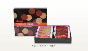 チョコレートクッキー4_L