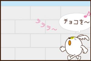 Vol44 おさんぽラララ〜