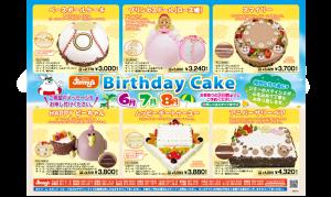 17_06.07.08_Birthday