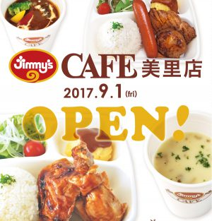1709_misato_cafe_open_FB