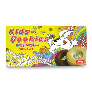 KidsCookie_S