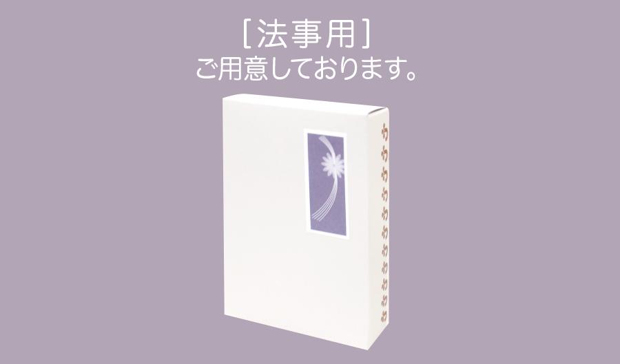 nagomi_houji_L
