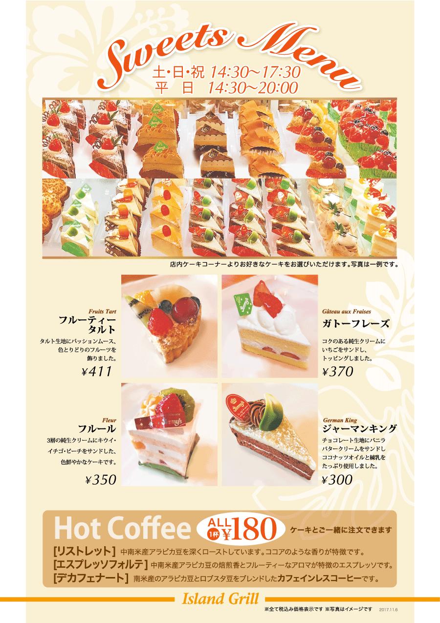 IG_misato_add04