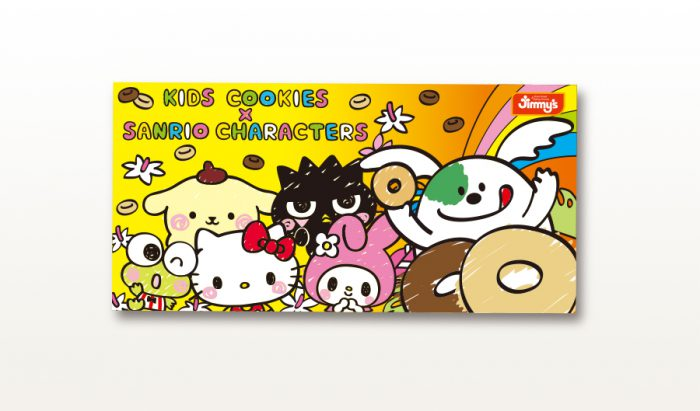 kids_cookie_sanrio_L