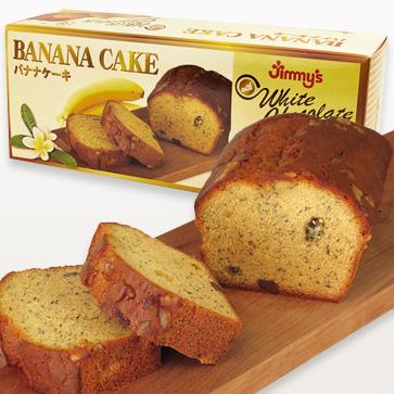 バナナケーキ_S
